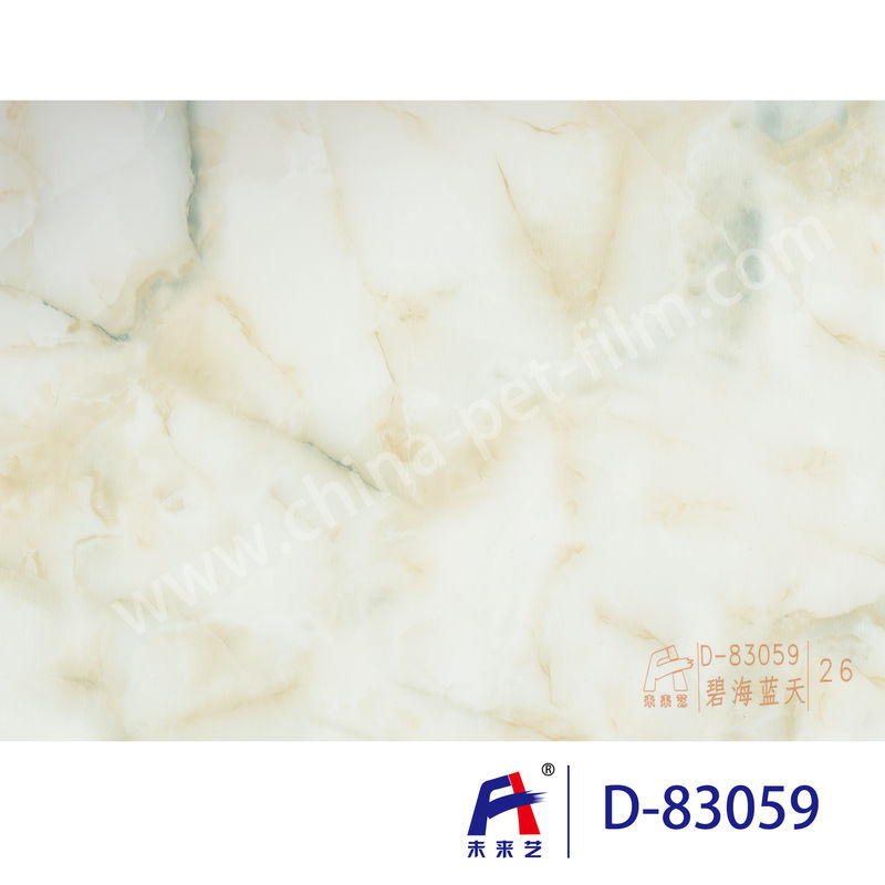 Marble Grain Adhesion PVC Decorative Film , Decorative Adhesive Window Film